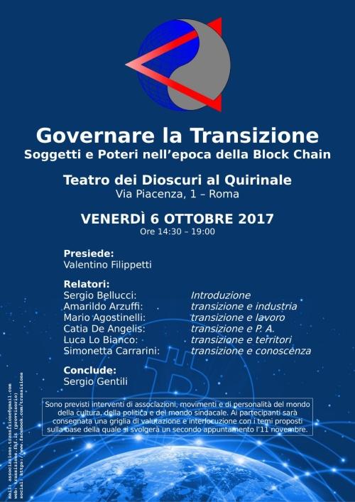 Roma: Governare la transizione, 6 ottobre 2017